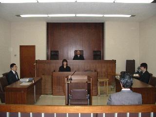 離婚と裁判